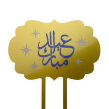 Load image into Gallery viewer, Eid Cake Topper - Gold