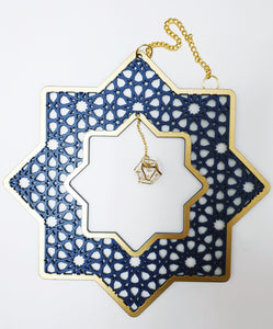 Star Hanging Decorations - Individual - Anafiya Gifts