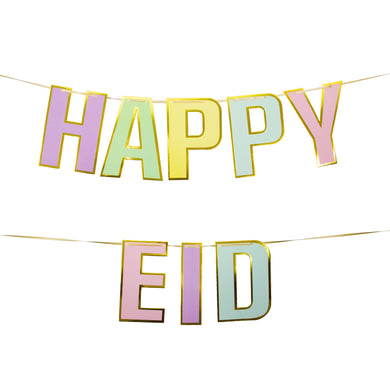 Pastel Sunset Happy Eid Banner