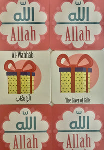 Names of Allah 2 - A Memory Matching Game - Anafiya Gifts