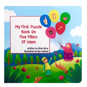 My First Puzzle Book On Five Pillars of Islam - Anafiya Gifts