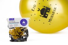Load image into Gallery viewer, Eid Mubarak Masjid Balloons - Black and Gold - Anafiya Gifts