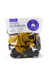 Eid Mubarak Masjid Balloons - Black and Gold - Anafiya Gifts
