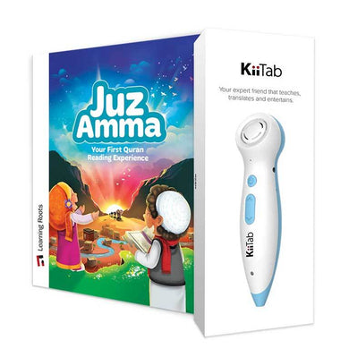 Kiitab with Juz Amma book - Anafiya Gifts