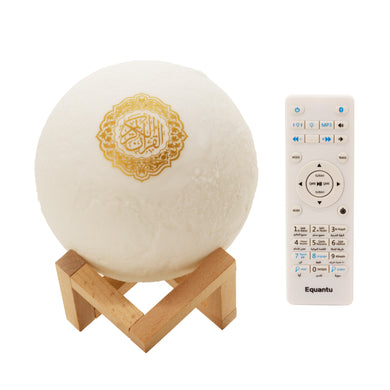 Quran Moon Lamp - Original