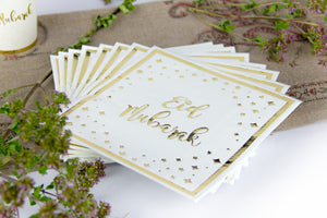Eid Mubarak Napkins - White and Gold - Anafiya Gifts