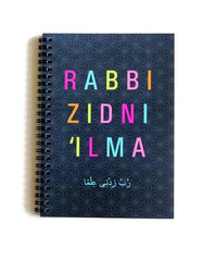 Rabbi Zidni Ilma Notebook - Anafiya Gifts
