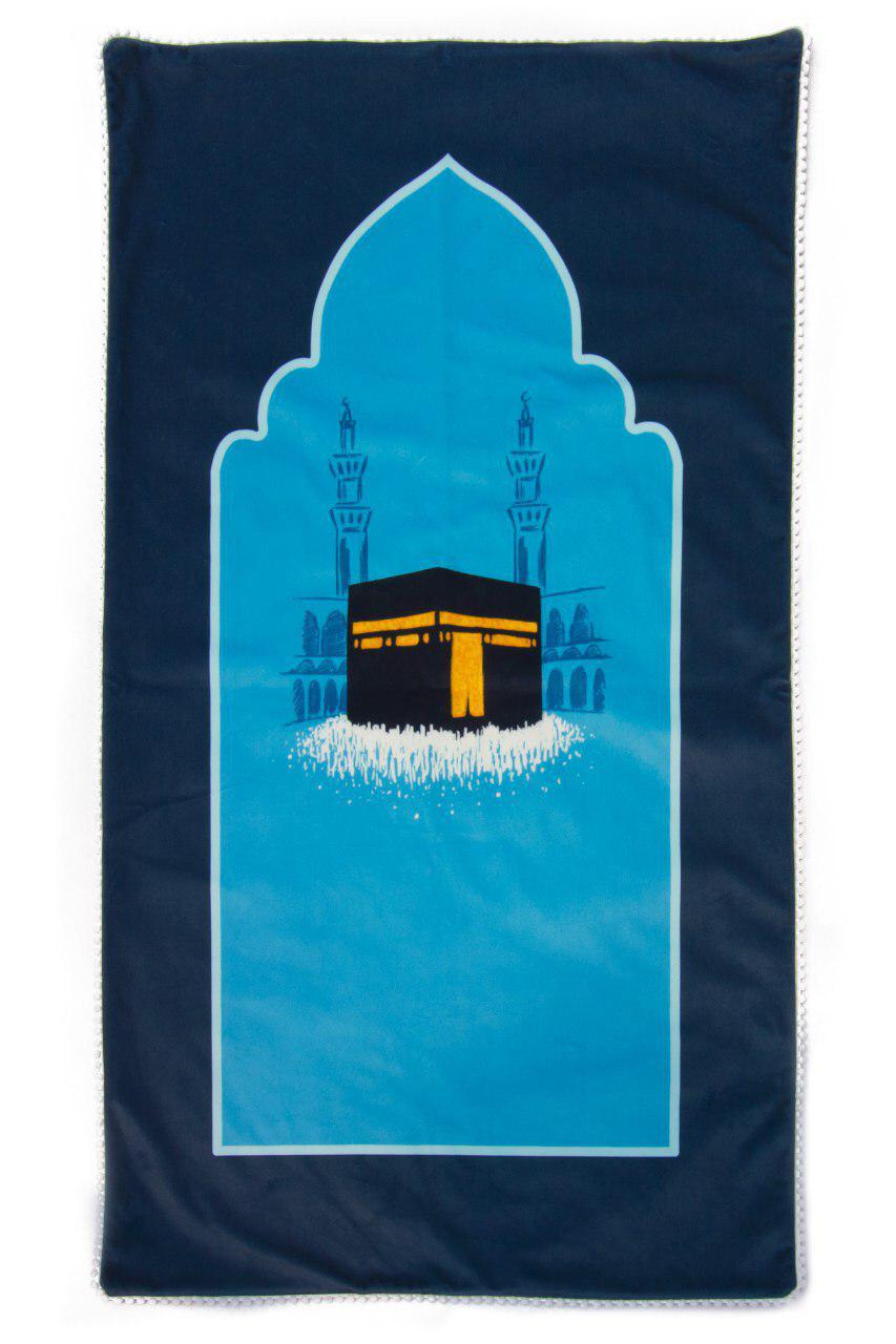 Blue Kaba Prayer Mat - Anafiya Gifts