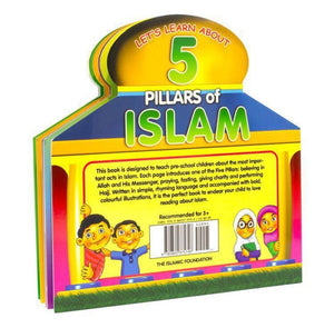5 Pillars of Islam Board Book - Anafiya Gifts