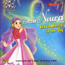 Load image into Gallery viewer, Princess Noura & The Monster In The Sky - Anafiya Gifts