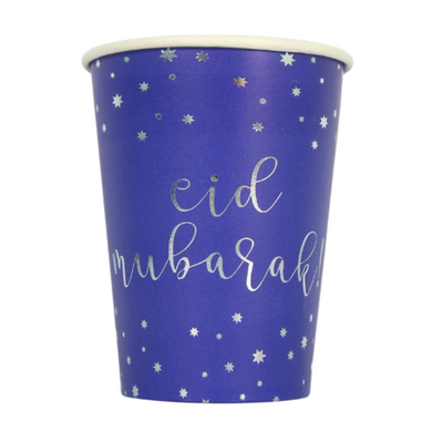 Eid Mubarak Cups - Navy and Silver