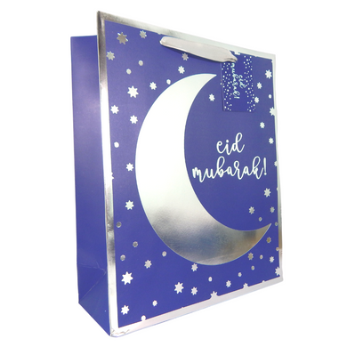 Eid Mubarak Gift Bag - Navy and Silver