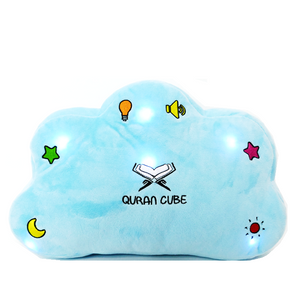 Quran Cube Pillow - Blue - Anafiya Gifts