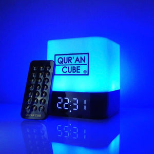 Quran Cube LED X (2019) - Rose Gold - Anafiya Gifts