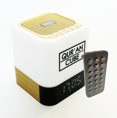 Quran Cube LED X (2019) - Gold - Anafiya Gifts