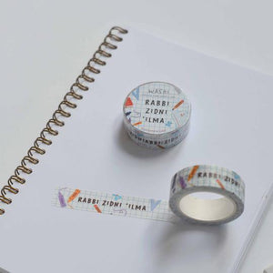 Washi Tape - Rabbi Zidni 'Ilma School Theme