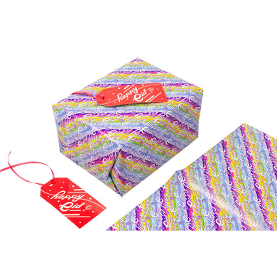Rainbow Happy Eid Gift Wrap And Tags - 2pk