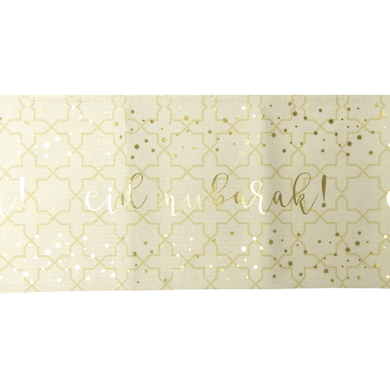 Eid Table Runner - White & Gold