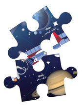 Load image into Gallery viewer, Arabic Space Puzzle - Anafiya Gifts