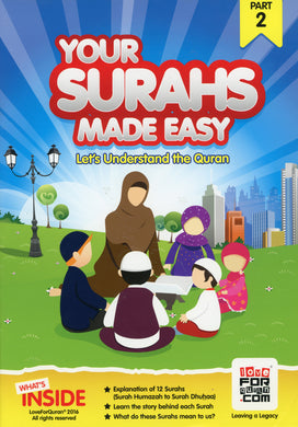 Your Surahs Made Easy Part 2 - Anafiya Gifts
