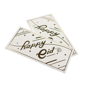 Gold Foil Happy Eid Gift Envelopes - 5pk