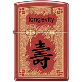 Zippo Lighter - Longevity Red Matte - Lighter USA - 1