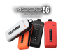 Atmos Vicod 5G 2nd Generation Vaporizer - Lighter USA