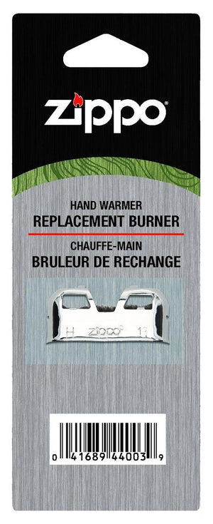 Zippo Hand Warmer - Replacement Burner