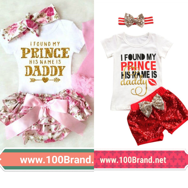 Kids - Daddy's Girl 3&4pc short set