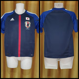 2012-13 Japan Home Shirt Size 13-14 Yrs