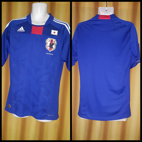 2009-11 Japan Home Shirt Size Medium - Forever Football Shirts