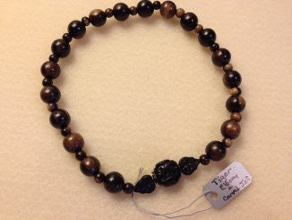 Tiger Ebony and Jet Prayer Beads