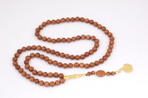 Brown Goldstone Prayer Beads