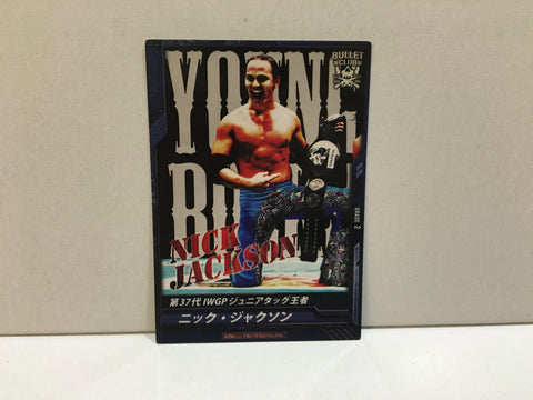 Nick IWGP Champ (NJPW) Trading Card