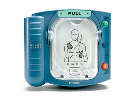 HeartStart Defibrillator (AED) HS1 with Case