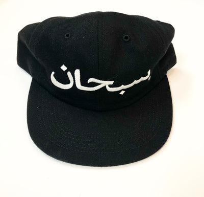 Black Arabic Logo