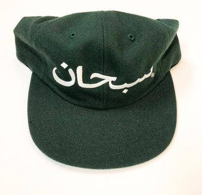 Green Arabic Logo