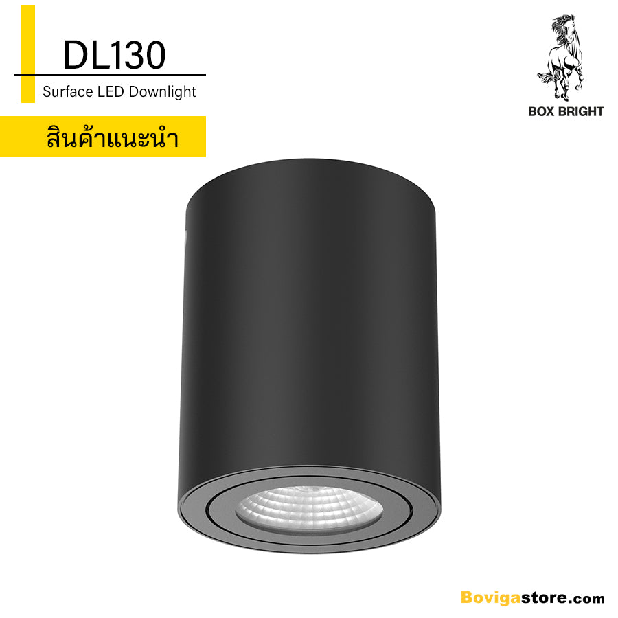 DL130 | LED Surface Downlight