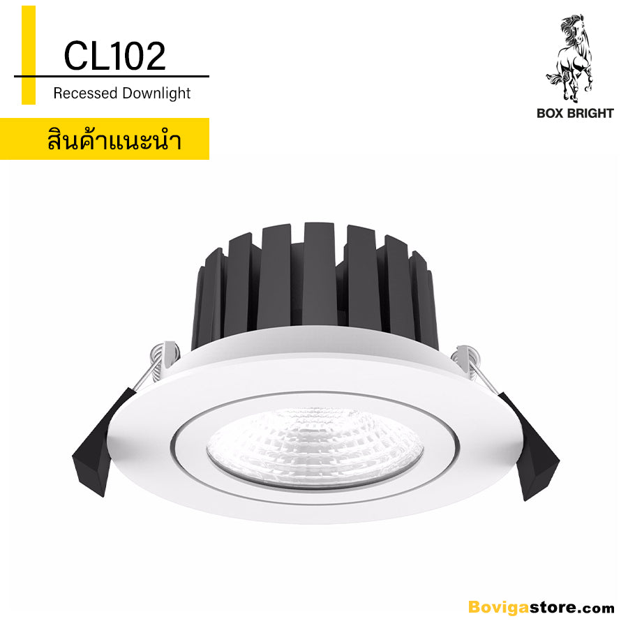 CL102 | LED Recessed Downlight