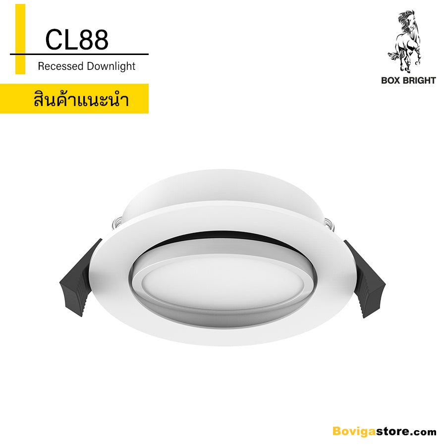 CL88 | LED Recessed Downlight