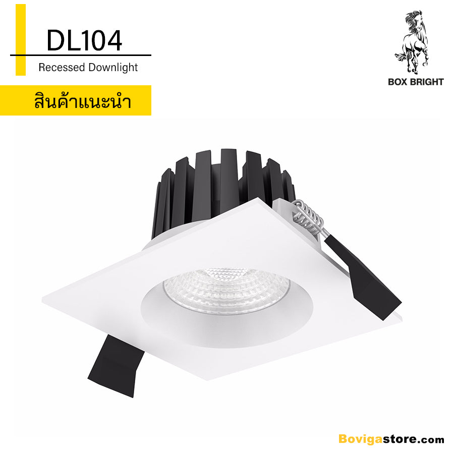 DL104 | LED Recessed Downlight