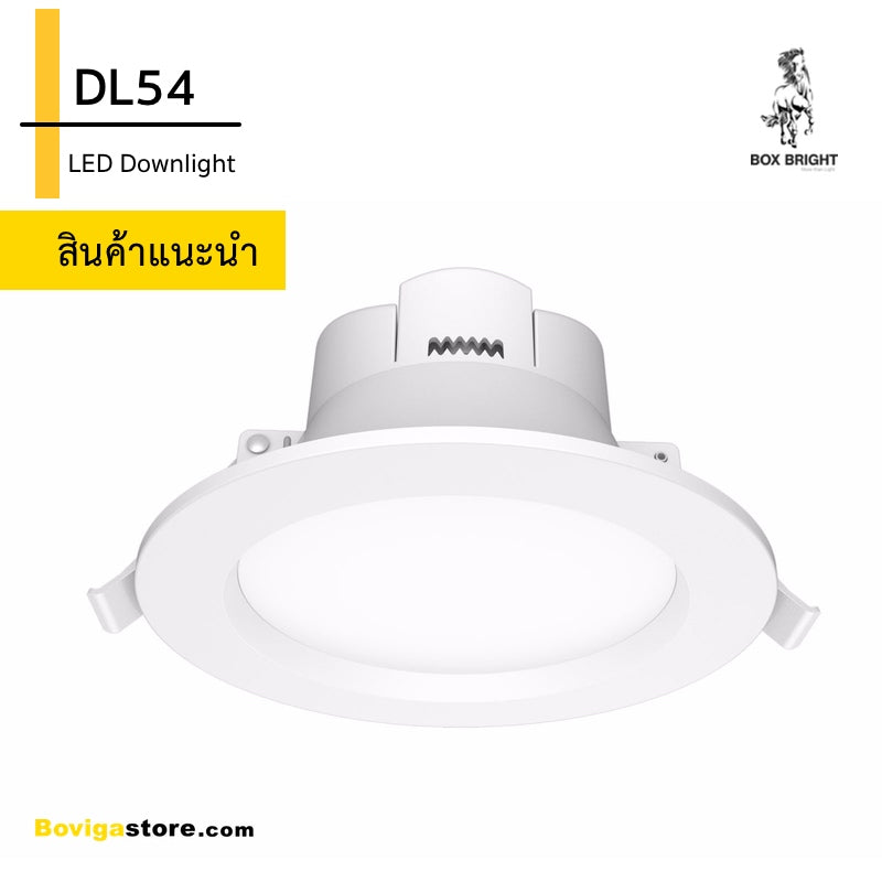 DL54 | LED Recessed Downlight