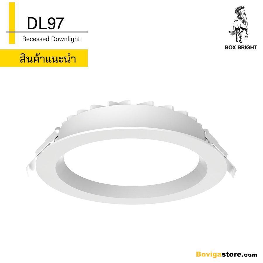 DL97 | LED Recessed Downlight