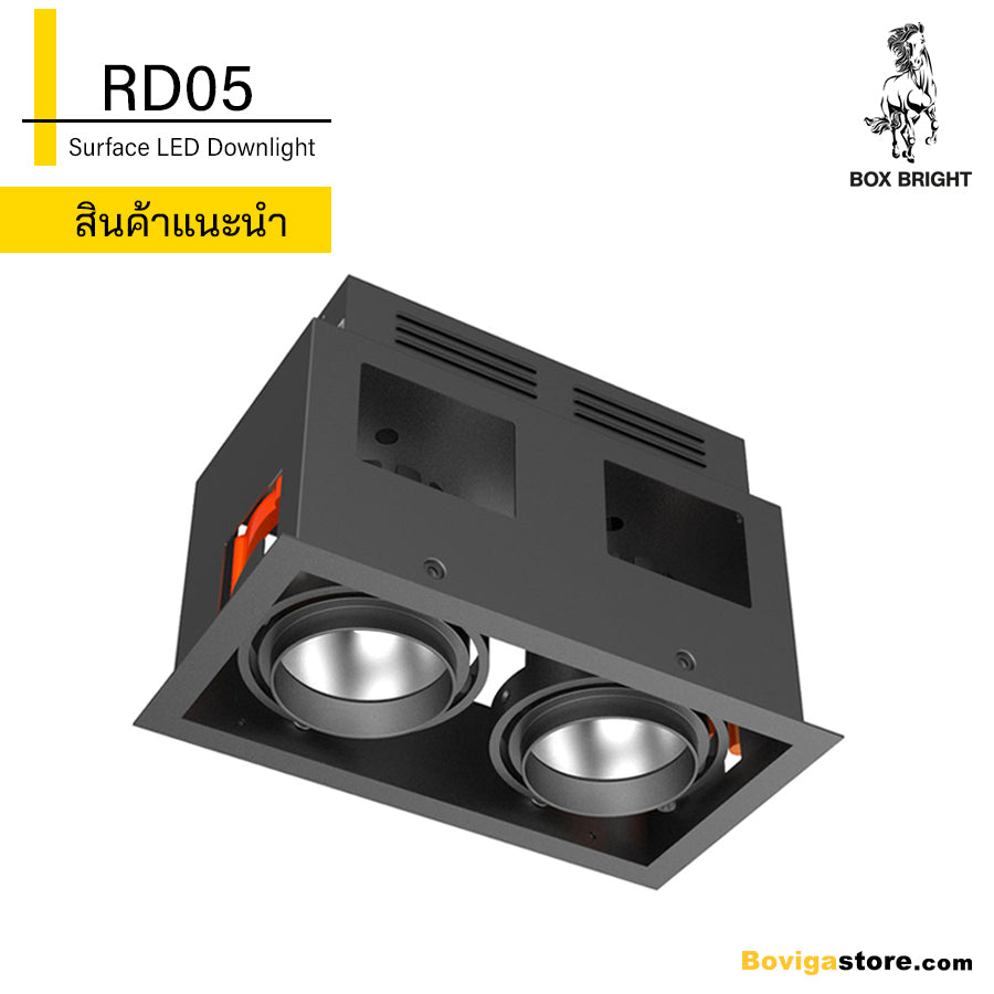 RD05 | LED Recessed Downlight