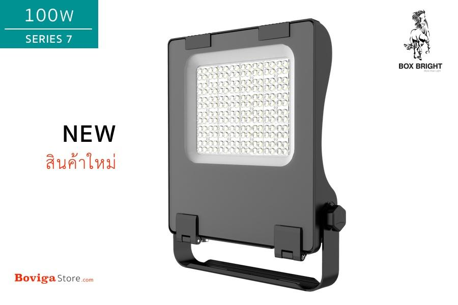 100W_LED-Flood-Light_S7_BOX-BRIGHT_BovigaStore_20171228.jpg