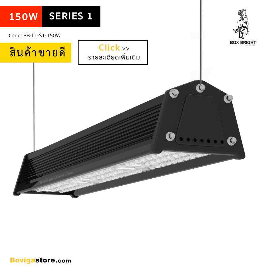 150W_No-1_LED-Linear-Light_S1_Box-Bright_BovigaStore_20190527