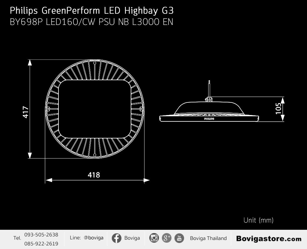 ขนาด โคมไฟ Highbay Philips ขนาด 85W DIMENSION Highbay BY698P Philips Greenperform