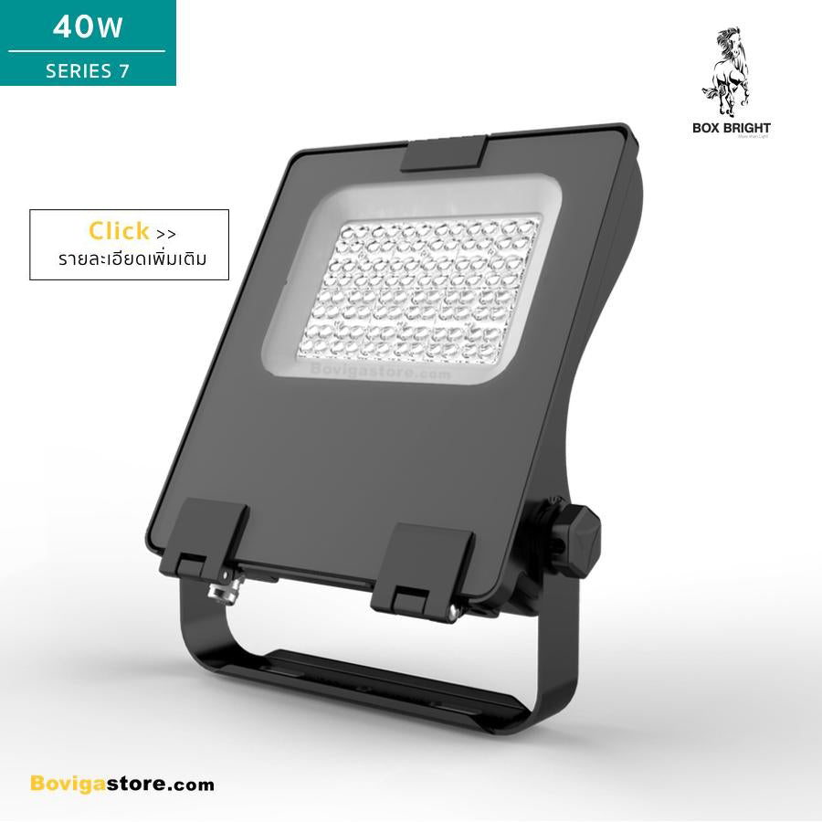 40W_No-1_LED-Flood-Light_S7_BOX-BRIGHT_BovigaStore_20181122_2048x.jpg