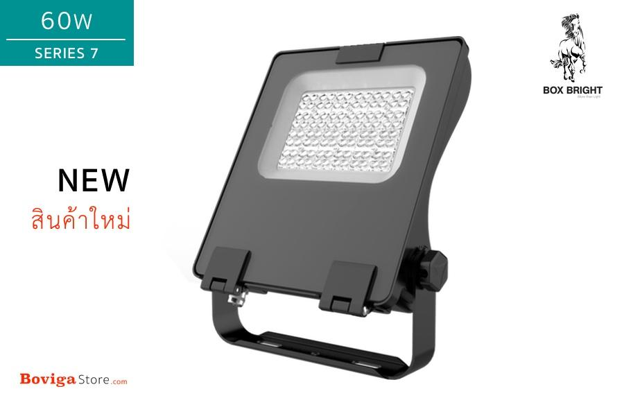 60W_LED-Flood-Light_S7_BOX-BRIGHT_BovigaStore_20171225.jpg