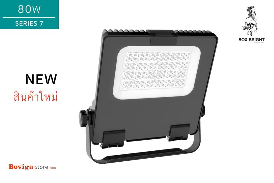 80W_LED-Flood-Light_S7_BOX-BRIGHT_BovigaStore_20171227.jpg